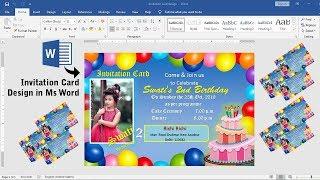 Birthday Invitation Card Design in ms word 2019~~Invitation card design Tutorial ms word