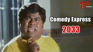 Comedy Express 2033   B 2 B   Latest Telugu Comedy Scenes   #ComedyMovies