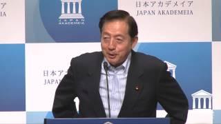 太田昭宏・国土交通大臣in日本アカデメイア8月5日