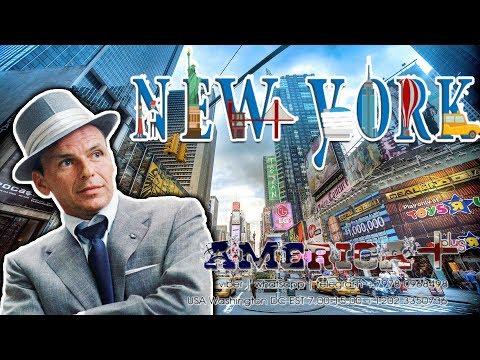 Музыкальная пауза 🗽 Нью Йорк [ New York ] Ф.Синатра 🗽