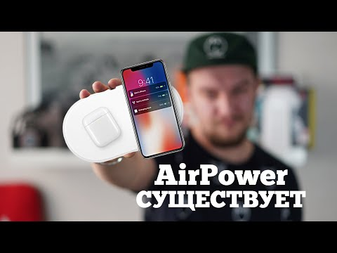 Почему Apple AirPower проиграл законам физики? | Droider Show #435