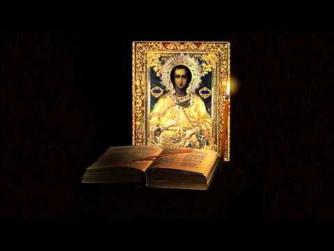Батюшка сампсон молитва