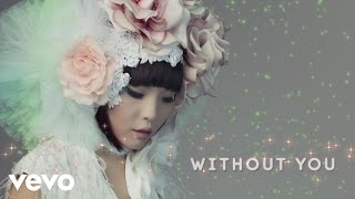 Dami Im - Without You (Commentary)