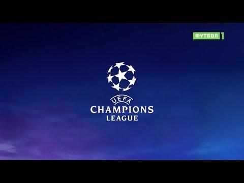 Лига чемпионов. Обзор матчей 07.11.2018