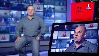 Информационная война 15 ноября о резолюции по Крыму, общественниках и нашей работе