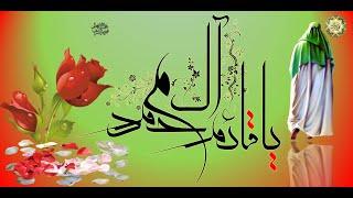 تحميل اغاني مولد الامام المهدي الحجة المنتظر(عجل الله تعالى فرجه الشريف) ١٥ من شهر شعبان المعظم/ صلوات صلوات MP3