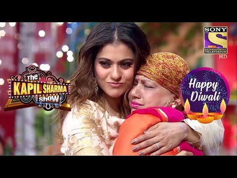 Kajol's Diwali Gift | The Kapil Sharma Show | Diwali Special
