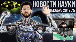 Терминатор-бодибилдер, секреты Пентагона и тайны Челябинского метеорита на QWERTY