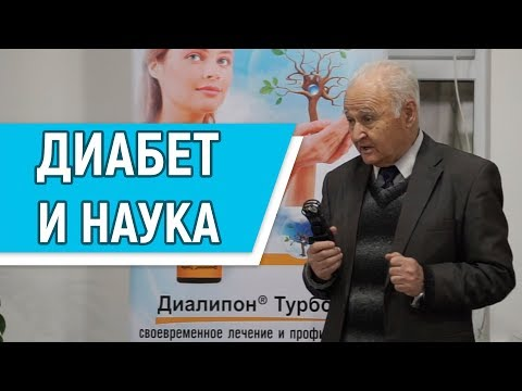 Elena Malysheva диета за диабет тип 2