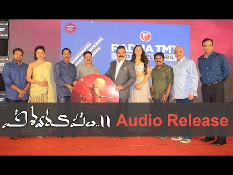 Vishwaroopam 2 Movie Pre Release Event