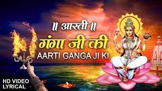 Ganga Aarti, Jai Gange Mata with Hindi English Lyrics I