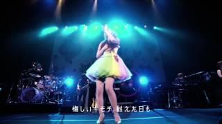中川翔子『つよがり』