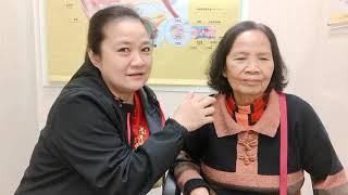 助聽器南區 潘阿姨