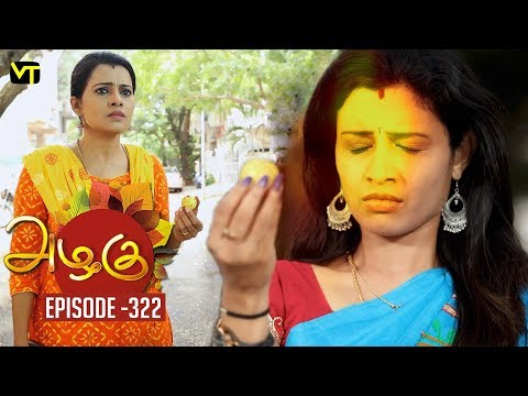 Azhagu - Tamil Serial | அழகு | Episode 322 | Sun TV Serials | 08 Dec 2018 | Revathy | Vision Time