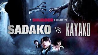 Sadako vs. Kayako (Trailer) - A Shudder Exclusive