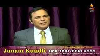Janam Kundali - Video hài mới full hd hay nhất - ClipVL net