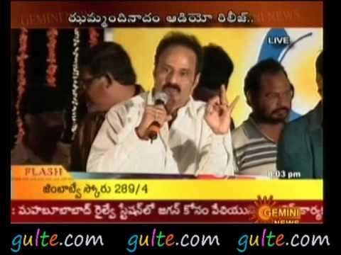 Jhummandi Naadam Audio Release Function Part 5