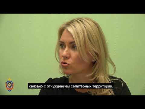 Законодательство РФ о санитарных и экологических требованиях к содержанию мест погребения.