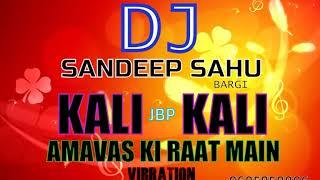 Kali Kali Amavas Ki Raat Me Dj Sandeep Sahu 9685958886
