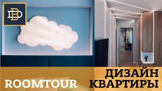 ДИЗАЙН КВАРТИРЫ   Room Tour   Отзыв клиента   Рум Тур
