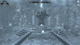 The Elder Scrolls V: Skyrim--РИТУАЛЬНОЕ ЗАКЛИНАНИЕ ИЛЛЮЗИИ--