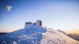 Обсерваторія «Білий слон». Робота високогірних рятувальників