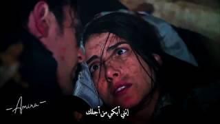 Hazan Ve Yagiz - Haram Geceler || هازان ♥ ياغيز -  مترجمه
