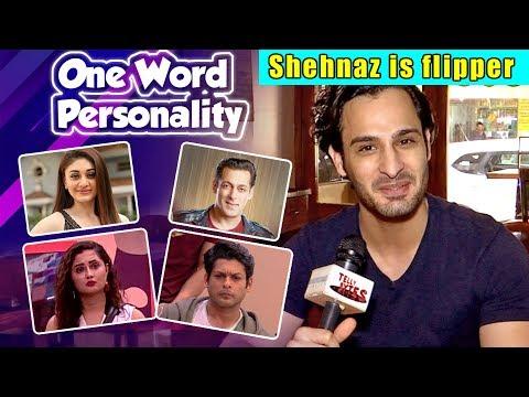 FUN Segment One Word Personality With Umar Riaz - Tellybytes