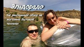 Рыбалка в каменске шахтинском ростовской области на неделю