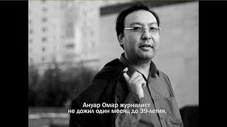 Кредит Жилстройсбербанк.Шара. Советская армия. Монголия. Ануар Омар...