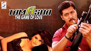 Tamasha The Game Of Love - South Indian Super Dubbed Action Film - Latest HD Movie 2018