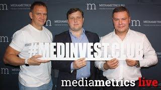 Мединвестклуб. Практика инвестирования. Что важно в подготовке проектов