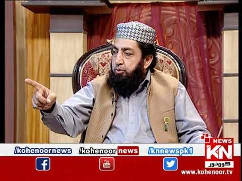 Istakhara 10 March 2020 | Kohenoor News Pakistan