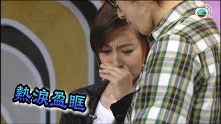 [農夫小儀嬉] 大牌歌手夏韶聲恥笑JJ賈曉晨廣東話唔正 🤬 JJ即場反應令前輩心痛