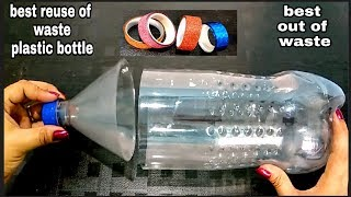 diy-best-out-of-waste-plastic-bottle-craft-idea-recycle-idea