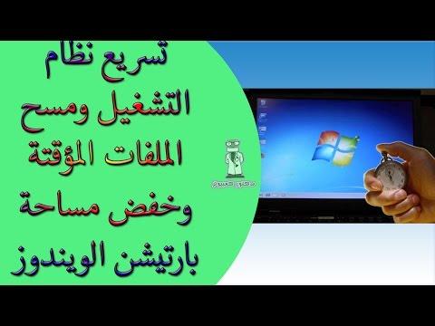 doctorcomputer's Video 137701433264 ywO7koyScak