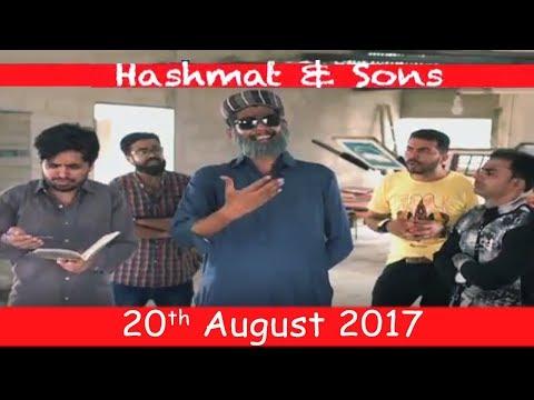 Hashu Prank | B4Bakao | Hashmat & Sons | SAMAA TV | 20 Aug 2017