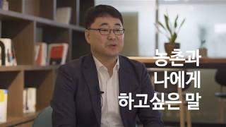 부산경제진흥원 우수 멘토 백종원