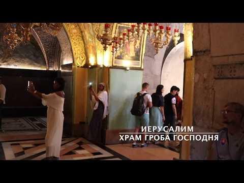 Адрес храма в болгарах