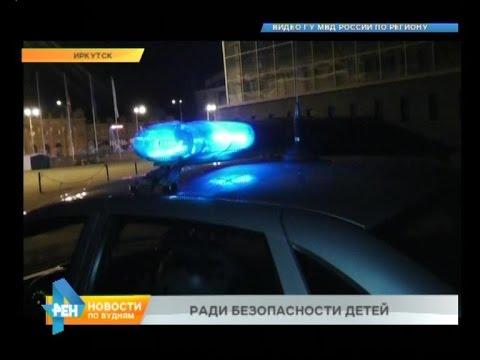 Полиция региона изменила режим работы в период действия комендантского часа