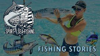 Santa Elena Fishing Charters Готовим Наживку