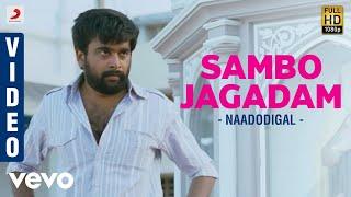 Sambo Jagadam  Shankar Mahadevan