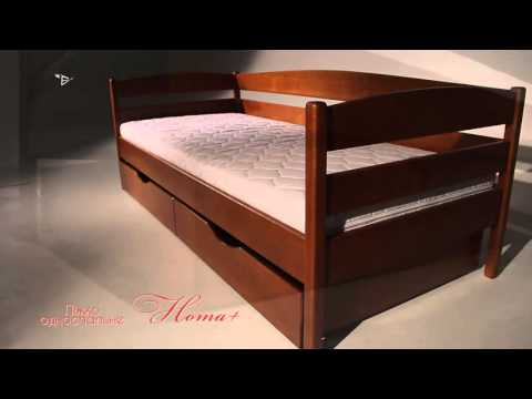 """Дитяче ліжко """"Нота-Плюс"""""""