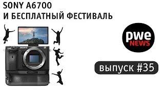 a6700 - 免费在线视频最佳电影电视节目 - Viveos Net