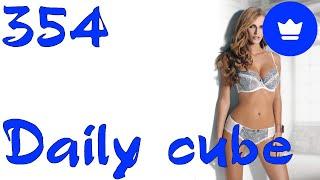 Daily cube #354 | Ежедневный коуб #354