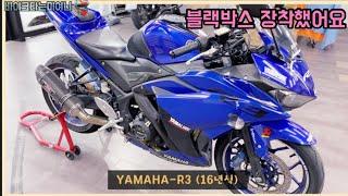 Innovv K2 installed on Yamaha R3