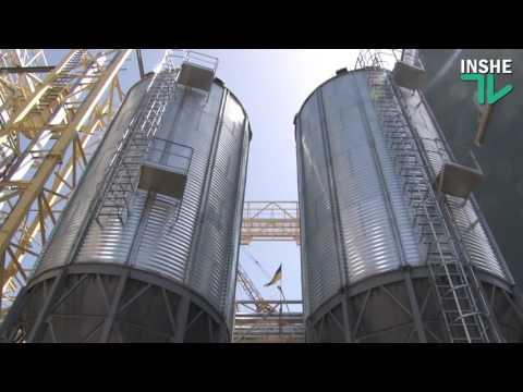 Термінал «НІБУЛОНу» під Вознесенському: будівництво завершено, попереду - пробний запуск