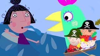 Ben and Holly's Little Kingdom | Redbeard's Rainbow | 1Hour | HD Cartoons for Kids