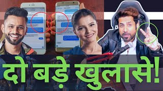 Bigg Boss 14 Voting Trends Big EXPOSE -  Who's doing this cheating?