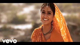 देवा Rey Chhori - Lagaan | गाण्याचे बोल व्हिडिओ | आमिर खान | रहमान